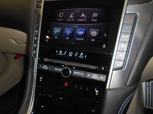 350GT ハイブリッド タイプP 3.5 350GT ハイブリッド タイプP クルーズコントロール 衝突軽減 踏み間違い 専用メモリーナビ 全方位カメラ LEDライト ハイビームアシスト 本革シート シートヒーター パワーシート(16枚目)