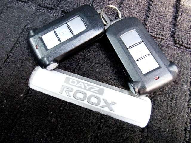 ハイウェイスター X 660 ハイウェイスターX 衝突軽減 前方踏み間違い防止 メモリーナビ 全方位カメラ 片側電動スライドドア キセノンヘッドライト 14インチアルミ スマートキー(16枚目)