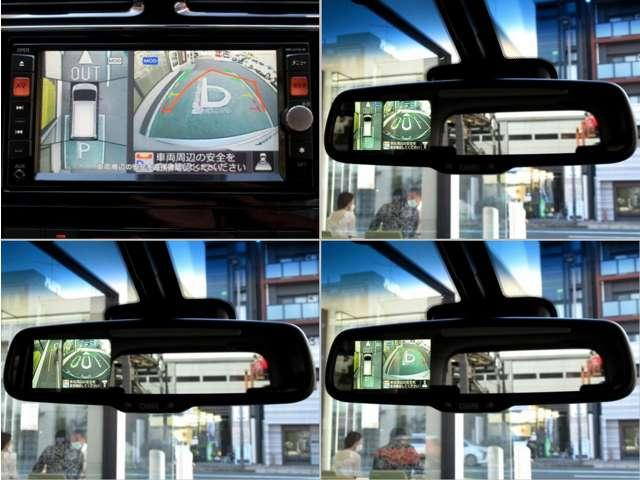 ハイウェイスター Vセレクション+セーフティ SHV 2.0 ハイウェイスター Vセレクション+Safety S-HYBRID 衝突軽減 踏み間違い 両側電動 メモリーナビ 後席モニター 全方位カメラ LEDライト オートライト オートスピード ETC(9枚目)