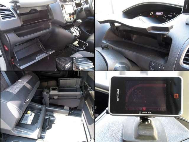 ハイウェイスター Vセレクション+セーフティ SHV 2.0 ハイウェイスター Vセレクション+Safety S-HYBRID 衝突軽減 踏み間違い 両側電動 メモリーナビ 後席モニター 全方位カメラ LEDライト オートライト オートスピード ETC(14枚目)