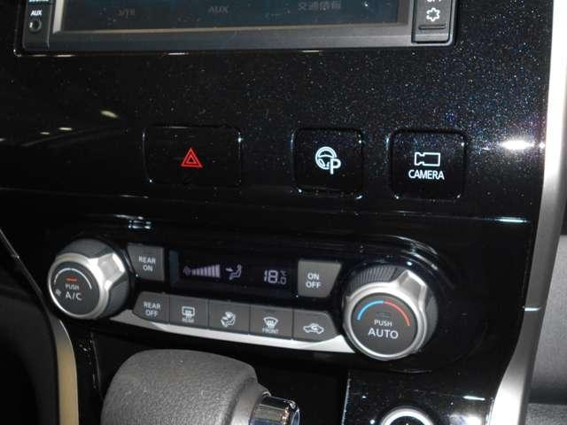 ハイウェイスター 2.0 ハイウェイスター セーフティパックB プロパイロット 衝突軽減 踏み間違い メモリーナビ 全方位カメラ 両側電動 スマートミラー LEDライト オートライト ドラレコ ETC 16アルミ(12枚目)