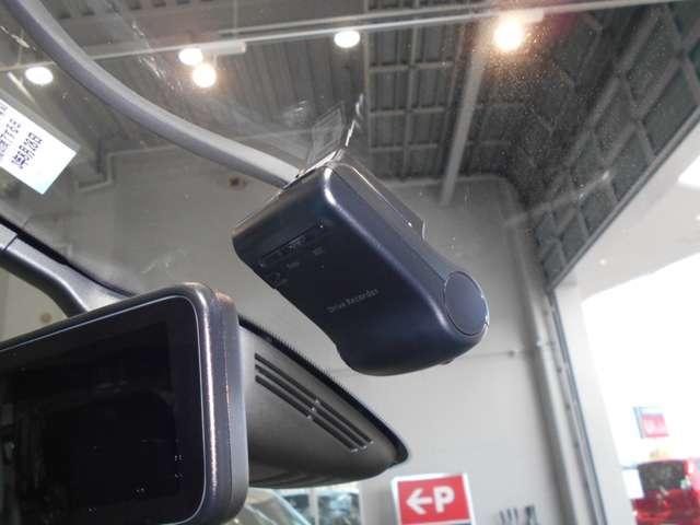 ハイウェイスター 2.0 ハイウェイスター セーフティパックB プロパイロット 衝突軽減 踏み間違い メモリーナビ 全方位カメラ 両側電動 スマートミラー LEDライト オートライト ドラレコ ETC 16アルミ(16枚目)