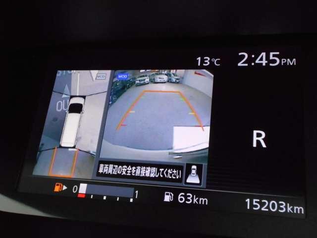 ハイウェイスター 2.0 ハイウェイスター セーフティパックB プロパイロット 衝突軽減 踏み間違い メモリーナビ 全方位カメラ 両側電動 スマートミラー LEDライト オートライト ドラレコ ETC 16アルミ(18枚目)