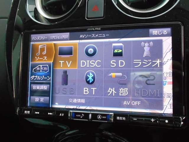 e-パワー X Vセレクション 1.2 e-POWER X Vセレクション 衝突軽減 踏み間違い メモリーナビ(音楽録音・DVD再生) 全方位カメラ LEDライト ハイビームアシスト ETC 15インチアルミ 試乗車 禁煙車(18枚目)