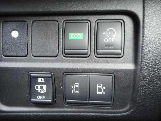 ハイウェイスター 2.0 ハイウェイスター 衝突軽減 踏み間違い クルーズコントロール メモリーナビ 全方位カメラ LEDライト オートライト 両側電動スライドドア ETC ドラレコ 16アルミ パークアシスト(5枚目)