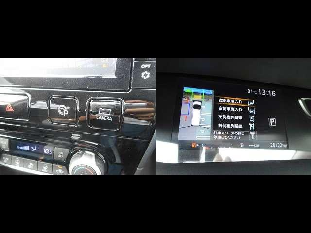 ハイウェイスター 2.0 ハイウェイスター 衝突軽減 踏み間違い クルーズコントロール メモリーナビ 全方位カメラ LEDライト オートライト 両側電動スライドドア ETC ドラレコ 16アルミ パークアシスト(6枚目)