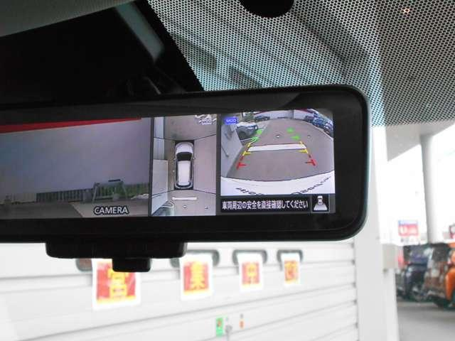 20Xi ハイブリッド 2.0 20Xi ハイブリッド プロパイロット 衝突軽減 踏み間違い LEDライト ハイビームアシスト オートライト メモリーナビ 全方位カメラ ドライブレコーダー 電動リヤゲート ETC 17アルミ(16枚目)