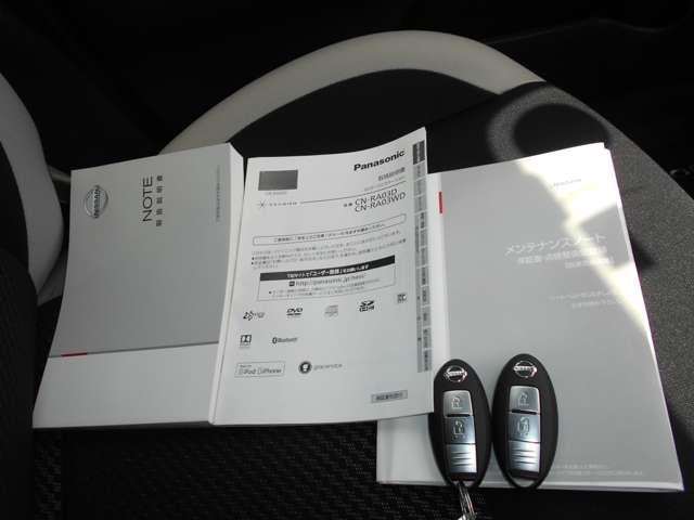 e-パワー X 1.2 e-POWER X 衝突軽減 車線逸脱警報 パナソニック製メモリーナビ(DVD再生・音楽録音) バックカメラ LEDライト オートライト ETC スマートキー(20枚目)