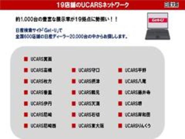e-パワー X 1.2 e-POWER X 衝突軽減 車線逸脱警報 パナソニック製メモリーナビ(DVD再生・音楽録音) バックカメラ LEDライト オートライト ETC スマートキー(23枚目)
