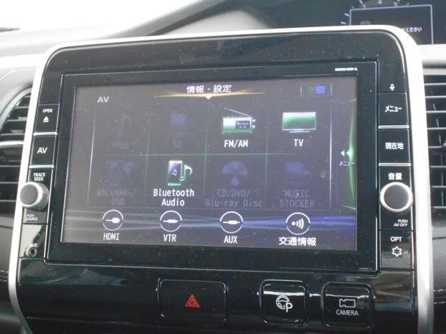 ハイウェイスター 2.0 ハイウェイスター プロパイロット 衝突軽減 踏み間違い メモリーナビ 全方位カメラ LEDライト オートライト ハンズフリー両側電動スライド スマートミラー ETC 16インチアルミ ドラレコ(14枚目)