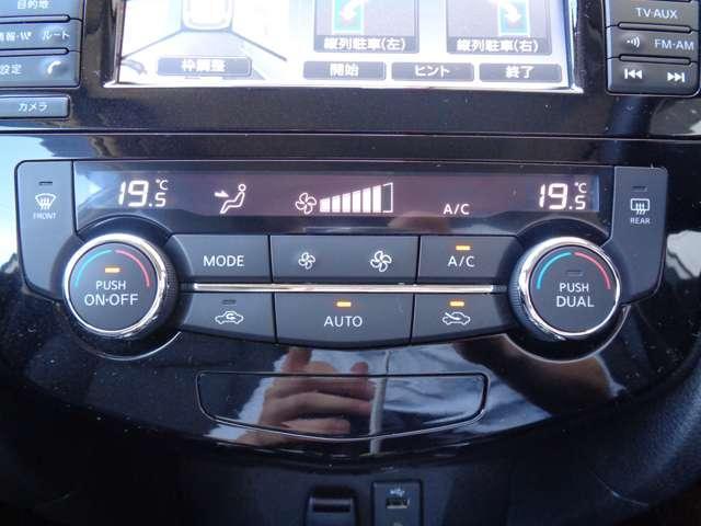 20Xt エマージェンシーブレーキパッケージ 2.0 20Xt エマージェンシーブレーキパッケージ 3列車 メーカーナビ 全方位カメラ 踏み間違い LEDライト オートライト 18インチアルミ ETC 寒冷地 シートヒーター ドラレコ(7枚目)