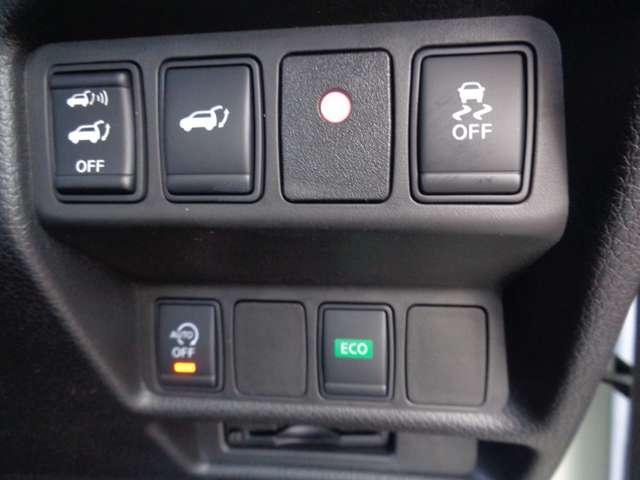 20Xt エマージェンシーブレーキパッケージ 2.0 20Xt エマージェンシーブレーキパッケージ 3列車 メーカーナビ 全方位カメラ 踏み間違い LEDライト オートライト 18インチアルミ ETC 寒冷地 シートヒーター ドラレコ(14枚目)