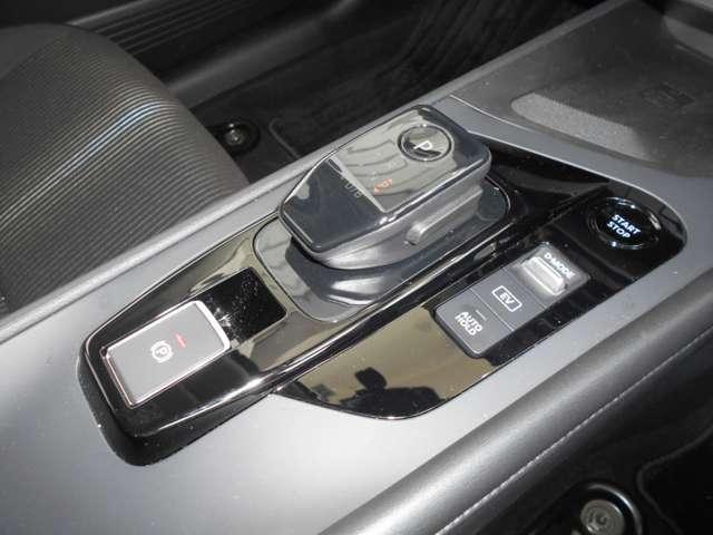 X 1.2 X プロパイロット 衝突軽減 踏み間違い メーカーナビ 全方位カメラ LEDライト ハイビームアシスト オートライト スマートルームミラー ドラレコ前後 ETC2.0 試乗車 禁煙車(20枚目)