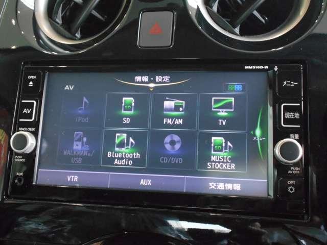 e-パワー X 1.2 e-POWER X 衝突軽減ブレーキ 踏み間違い防止 メモリーナビ(MM316D-W) バックカメラ LEDライト オートライト ETC 禁煙車 スマートキー(20枚目)