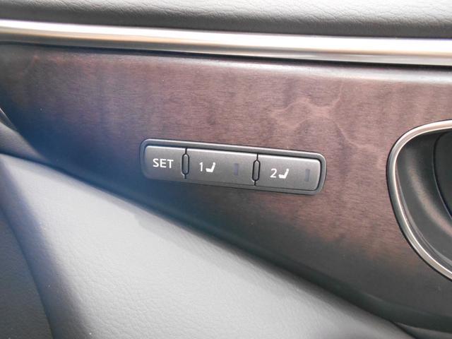 お二人までのシートポジション、ハンドルの位置を記憶。ドライバーチェンジした時でもボタンを押せば自分のポジションへ自動的にセットいたします!