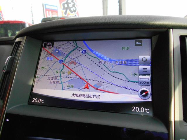 スマートな操作性で、ドライビングに集中できるNissanConnectナビゲーションシステム♪ツインディスプレイ、スマートフォンのように操れるフィンガーアクション操作など、快適操作を提供!