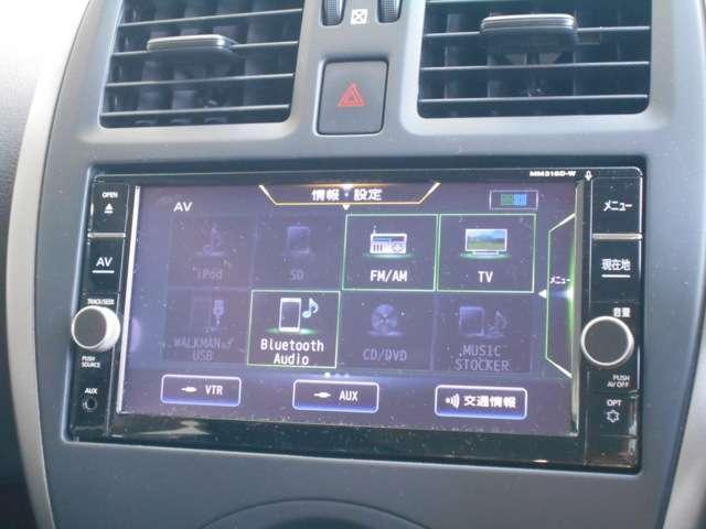 CD・DVD・ラジオ・フルセグTV・ミュージックストッカー・Bluetoothオーディオなど多彩な音響をお楽しみ頂けます