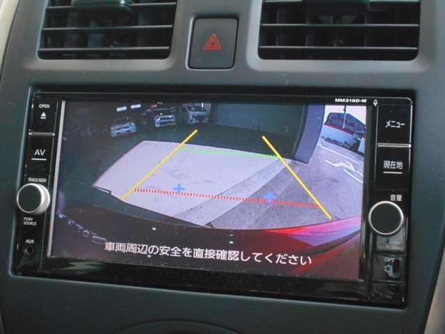 バックビューモニター付きなので、駐車も安心。カラー映像で映し出されるのでヒトや障害物の確認も出来て便利♪