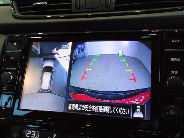 20Xi ハイブリッド プロパイロット 衝突軽減ブレーキ 踏み間違い防止 9インチメモリーナビ アラウンドビューモニター LEDヘッドライト ハイビームアシスト ETC 4WD 禁煙車 試乗車(11枚目)