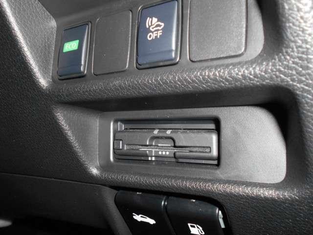 20Xi ハイブリッド プロパイロット 衝突軽減ブレーキ 踏み間違い防止 9インチメモリーナビ アラウンドビューモニター LEDヘッドライト ハイビームアシスト ETC 4WD 禁煙車 試乗車(19枚目)