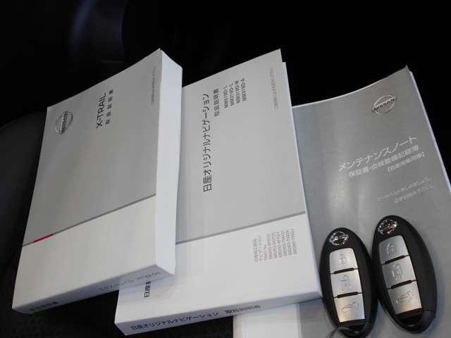 20Xi ハイブリッド プロパイロット 衝突軽減ブレーキ 踏み間違い防止 9インチメモリーナビ アラウンドビューモニター LEDヘッドライト ハイビームアシスト ETC 4WD 禁煙車 試乗車(20枚目)
