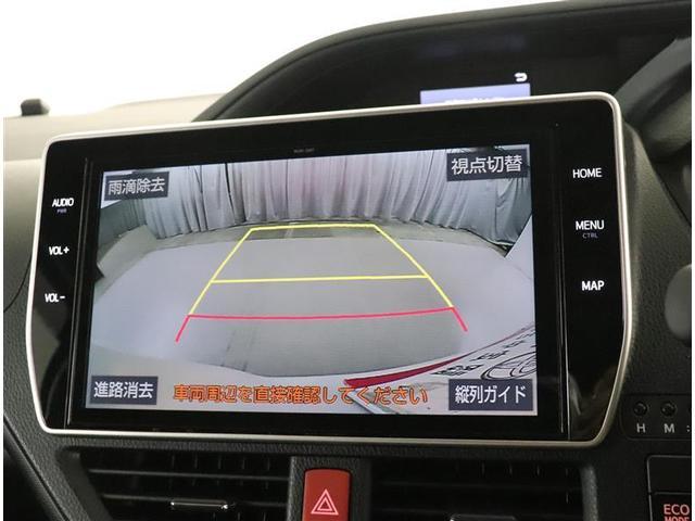 Si ダブルバイビー フルセグ メモリーナビ DVD再生 バックカメラ 衝突被害軽減システム ETC 両側電動スライド LEDヘッドランプ ウオークスルー 乗車定員7人 3列シート ワンオーナー フルエアロ(7枚目)