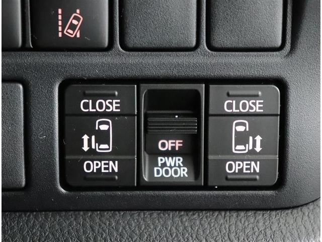 Si ダブルバイビー フルセグ メモリーナビ DVD再生 バックカメラ 衝突被害軽減システム ETC 両側電動スライド LEDヘッドランプ ウオークスルー 乗車定員7人 3列シート ワンオーナー フルエアロ(25枚目)