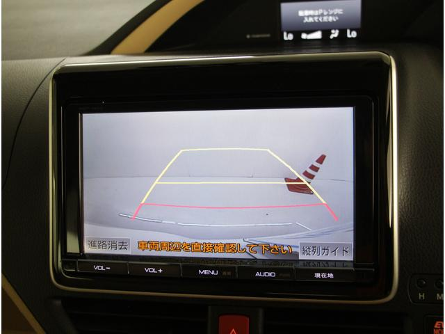 トヨタ ノア ハイブリッドG フルセグメモリーナビ 両側電動スライドドア
