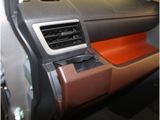 G-T スマートキー 両側電動スライドドア ワンオーナー(14枚目)