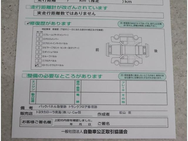 「トヨタ」「カローラフィールダー」「ステーションワゴン」「大阪府」の中古車2