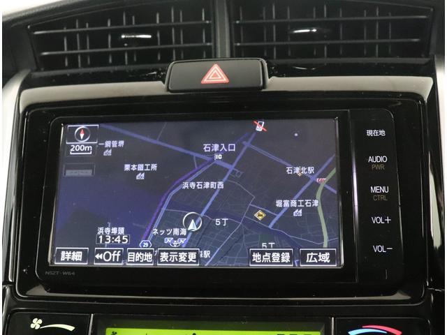 「トヨタ」「カローラフィールダー」「ステーションワゴン」「大阪府」の中古車8