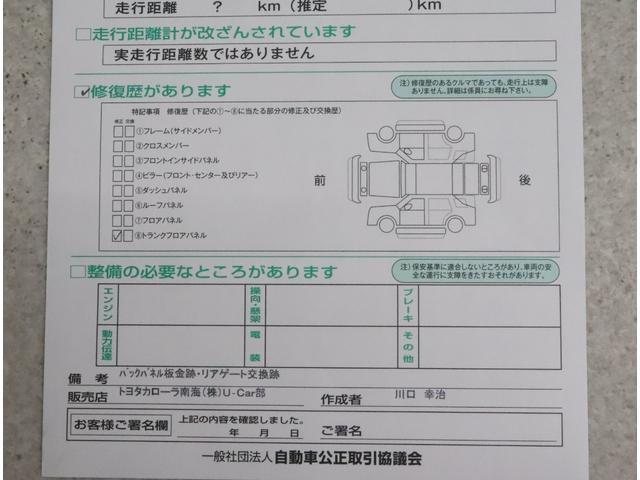 「トヨタ」「シエンタ」「ミニバン・ワンボックス」「大阪府」の中古車2