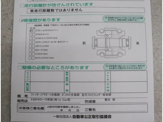 「トヨタ」「ピクシスエポック」「軽自動車」「大阪府」の中古車2