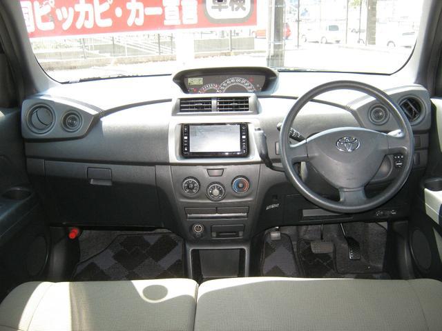 トヨタ bB S HIDセレクション ユーザー買取・スマートキー