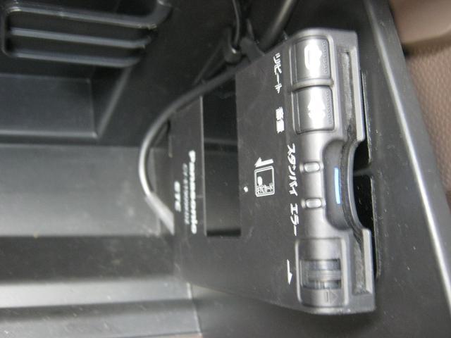 スズキ アルトラパンショコラ G ワンセグナビ・プッシュスタート・HID・軽自動車