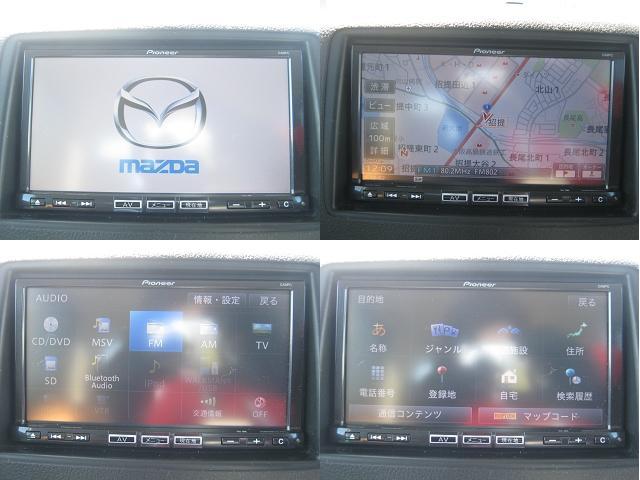 ブルートゥースは、スマートフォンやオーディオ機器などに搭載されている無線の機能。ケーブル接続することなく、スマートフォンの音楽をスピーカーで流したりすることができます。