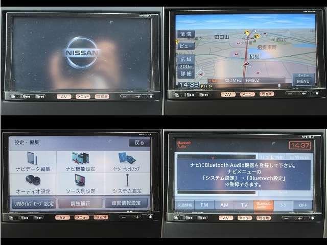 15M SV+プラズマ NISMOエアロパーツ フルセグナビ(13枚目)