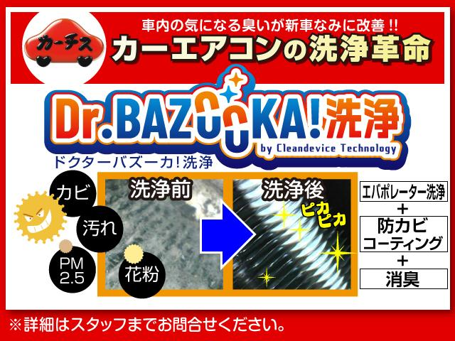 XT レーダーブレーキ/フルセグナビ/ターボ(4枚目)