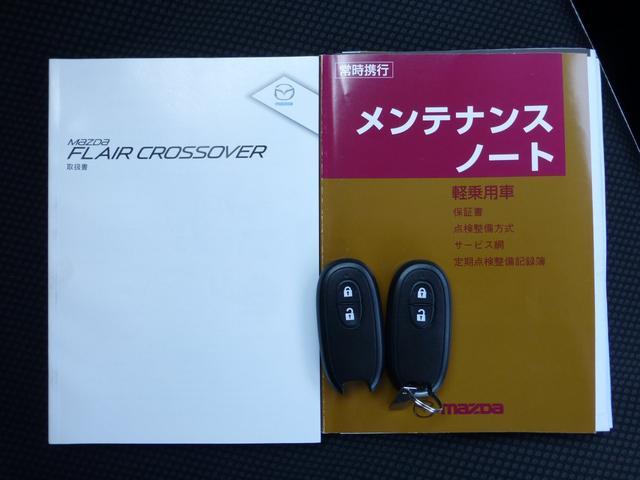 XT レーダーブレーキ/フルセグナビ/ターボ(14枚目)