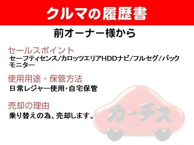 G-T フルセグナビ/トヨタセーフティS/4WD(2枚目)
