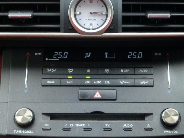 RC300h Fスポーツ SR 三眼LED 赤革 19AW(17枚目)