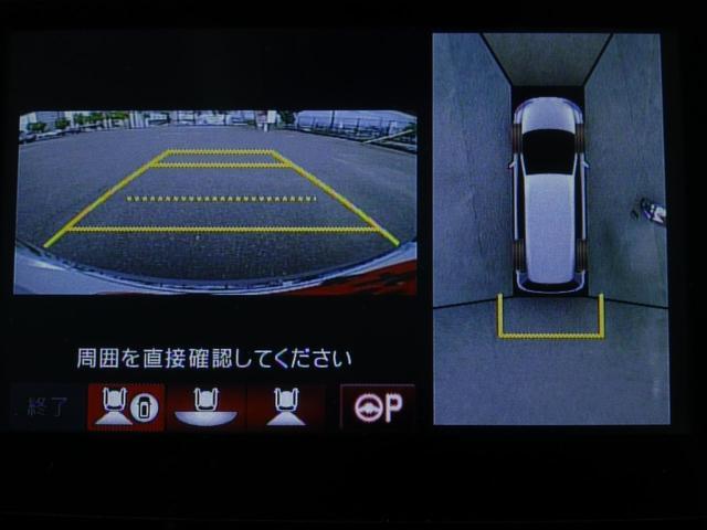 アブソルート・Xホンダセンシングアドバンスドパッケジ LED(8枚目)