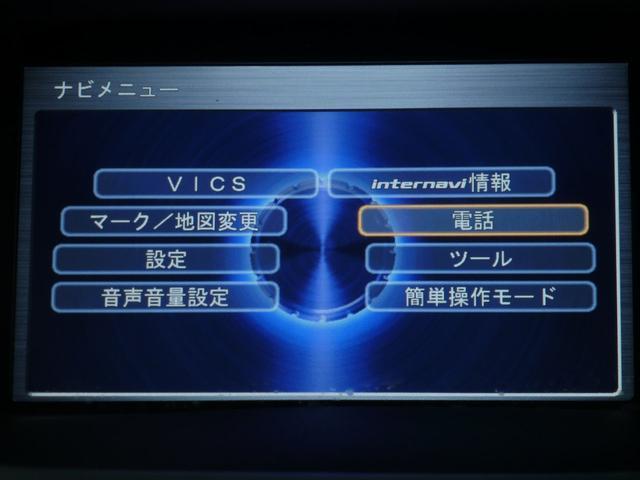 MX・エアロパッケージ(13枚目)