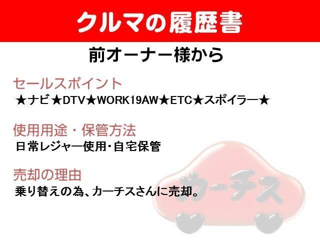 「トヨタ」「ハイエース」「その他」「大阪府」の中古車2