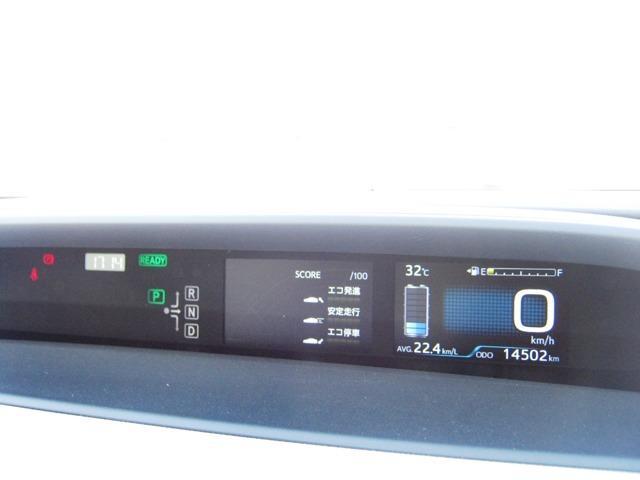 ★カラーマルチインフォメーションディスプレイ★ HV・エアコン・車両状態や等、様々な状態を確認できます☆