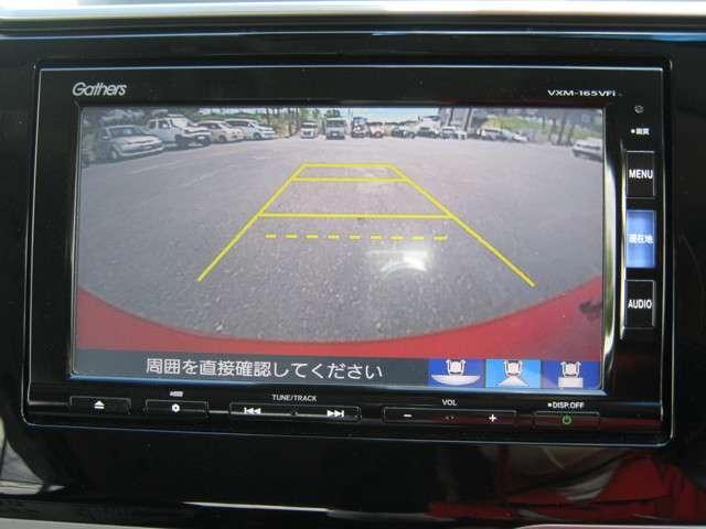 「バックモニター」 駐車が苦手な人の強い味方!後ろの様子が確認できます♪