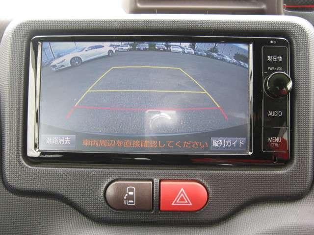 「AVソース」 フルセグTVはもちろん、Bluetoothオーディオも利用できます!