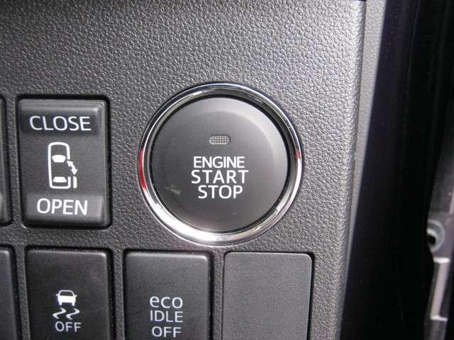 「キーフリーシステム」 カギを出さなくてもドアロック&解除、エンジンスタート&ストップが出来ます♪