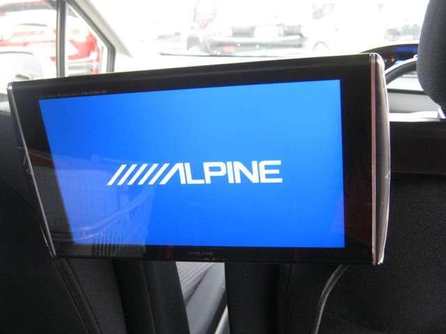 「アルパイン後席用モニター」 お気に入りのDVDやTVが後席でもお楽しみいただけます♪