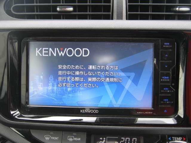 「カーナビ」 ケンウッド製メモリーナビ付きで知らない土地のドライブも安心!CD、DVDビデオ、ワンセグTVも楽しめます♪